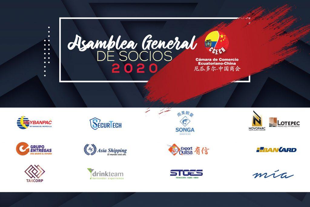 Backing-Auspicios-Asamblea-General-de-Socios-2020