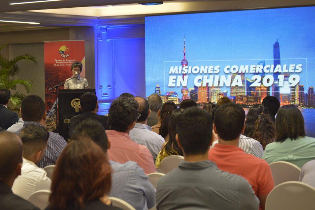 Lanzamiento Misiones Comerciales CCECH 2019 (10)